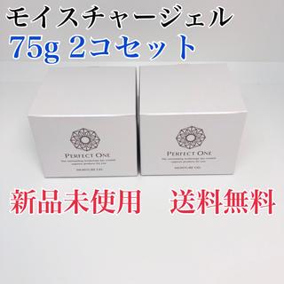 パーフェクトワン(PERFECT ONE)のパーフェクトワンモイスチャージェル75g 2個セット(オールインワン化粧品)