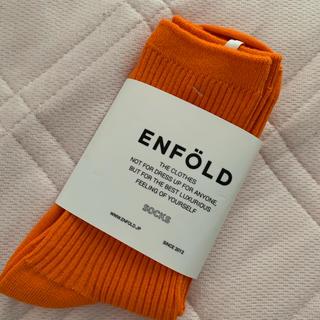 ENFOLD - エンフォルド  ENFOLD 新作 オレンジ ソックス