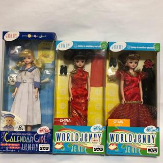 タカラトミー(Takara Tomy)の未開封 ジェニー カレンダーガール ワールドジェニー チャイナ スペイン セット(ぬいぐるみ/人形)