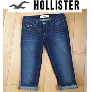 Hollister - ホリスター【HOLLISTER】デニムハーフパンツ 送料無料