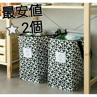 IKEA - 最安値⭐イケア新品IKEA クナラ エコバッグ 収納 袋 トートバッグ ♪大容量