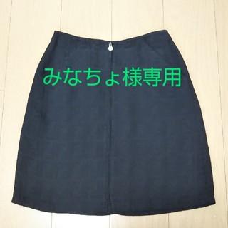フェンディ(FENDI)のFENDI☆FFズッカ柄  ヴィンテージ ミニスカート  26インチ(ミニスカート)