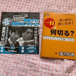 近代麻雀の付録2点(同梱¥0)(麻雀)
