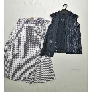 SCOT CLUB - トップス、スカート 2点セット 激安 売り切り