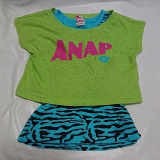 アナップキッズ(ANAP Kids)のANAP2枚セット(Tシャツ/カットソー)