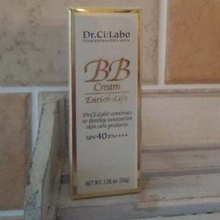 ドクターシーラボ(Dr.Ci Labo)のDr.Ci:Labo BBクリームエンリッチリフト(BBクリーム)