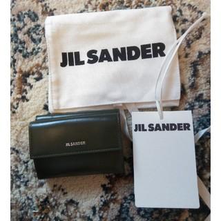 ジルサンダー(Jil Sander)のJIL SANDER ミニ財布 カーキ(財布)