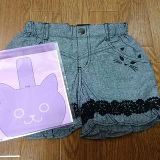ANNA SUI mini - アナスイミニ ショートパンツ 120 マスクケースキット