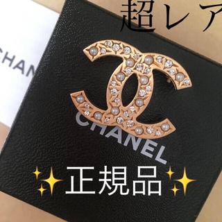 CHANEL - シャネルブローチ&ペンダントヘッド💖レア💕ゴールド&パール&ジルコニア石💖