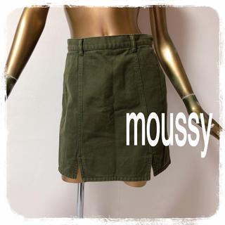 moussy - moussy ♥ お洒落 スリット入り スカート