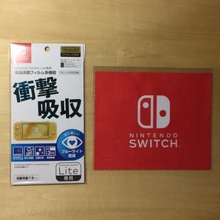 ニンテンドースイッチ(Nintendo Switch)の3セット 専用液晶保護フィルム 多機能 衝撃吸収(その他)