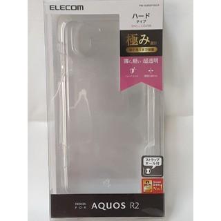 アクオス(AQUOS)のSHARP AQUOS R2 シャープ アクオス ハードタイプ  COVER(Androidケース)