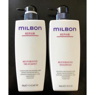 ミルボン - グローバルミルボン