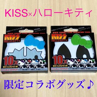 ハローキティ(ハローキティ)の新品◎ハローキティ×KISS 限定コラボ拡大鏡2つセット♪(ミラー)