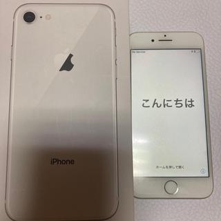 アップル(Apple)のiPhone 8(スマートフォン本体)