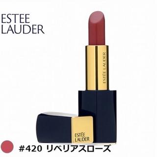エスティローダー(Estee Lauder)のエスティーローダー ピュアカラーエンヴィ 420(口紅)