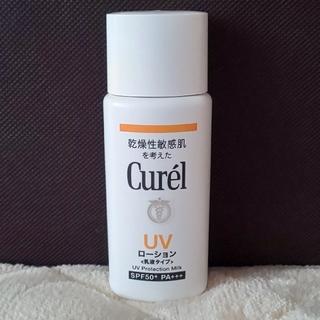 Curel - キュレル UV ローション