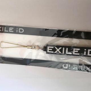 エグザイル(EXILE)のEXILE ID ストラップ 今月限定(ミュージシャン)