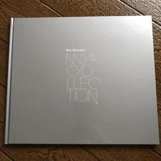 【新品同様】The Wonder MIYA COLLECTION パンフレット(ミュージシャン)
