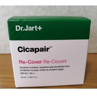 ドクタージャルト(Dr. Jart+)のドクタージャルト シカペア リカバークリーム(フェイスクリーム)