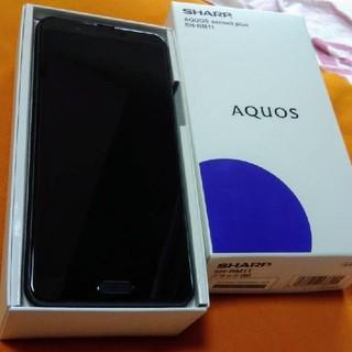 アクオス(AQUOS)のSHARP AQUOS sense3 plus SH-RM11(スマートフォン本体)