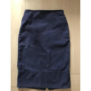 MADISONBLUE - MADISONBLUE  バックサテンタイトスカート ネイビー