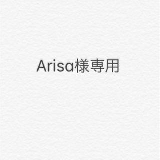 エヌティティドコモ(NTTdocomo)のArisa様専用  docomo 22000円クーポン(その他)