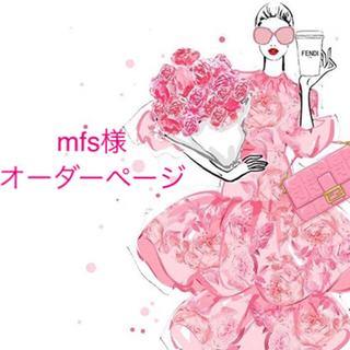パピィ柄(ピンクのお花ver.)♡サンキューシール 48面(カード/レター/ラッピング)