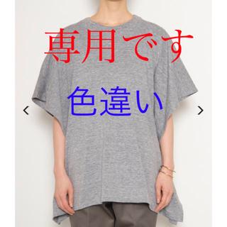 ハイク(HYKE)の【新品】HYKE   ハイク 2020SS  ポンチョ ホワイト(Tシャツ(半袖/袖なし))
