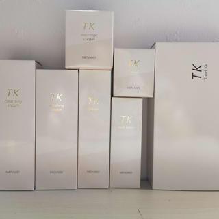 メナード(MENARD)のメナード MENARD TK6点セットおまけ付き(TKトラベルキット)(化粧水/ローション)