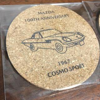 マツダ(マツダ)のマツダ100周年記念コースター(ノベルティグッズ)