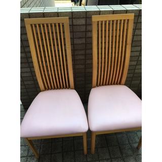 ☆天然木(シカモアムク) 椅子2脚 (直接お引き取りの方希望)