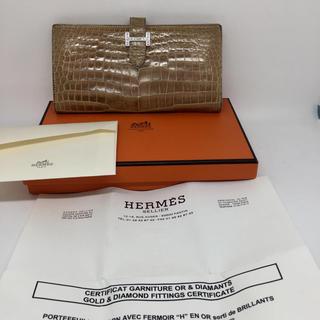 Hermes -  HERMESベアンクロコダイル