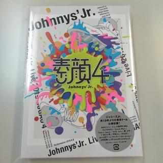 ジャニーズJr. - ジャニーズJr./素顔4 ジャニーズJr.盤 DVD