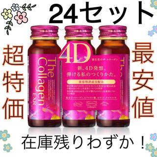 SHISEIDO (資生堂) - 資生堂 ザ・コラーゲンドリンクEXR 4D 50ml