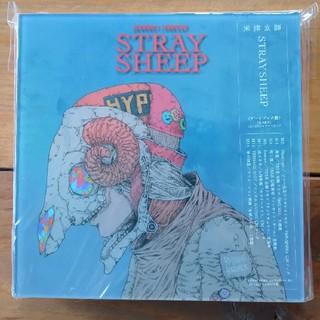 米津玄師 「STRAY SHEEP(初回限定/アートブック盤/DVD付)」