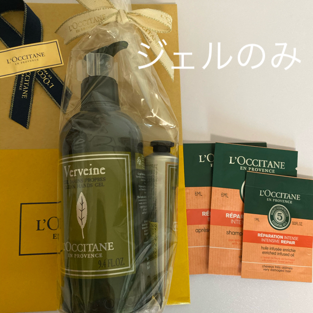 L'OCCITANE(ロクシタン)のヴァーベナ  ハンドケアセット ロクシタン クリーンハンドジェル コスメ/美容のボディケア(ハンドクリーム)の商品写真