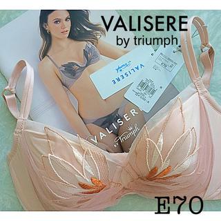 Triumph - 【新品タグ付】VALISERE by triumph/E70(定価¥13200)