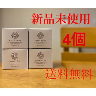 パーフェクトワン(PERFECT ONE)の☆パーフェクトワン モイスチャージェル75g×4個 新日本製薬☆(オールインワン化粧品)