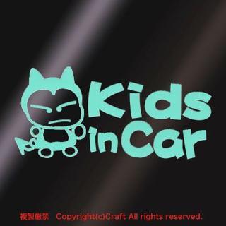 Kids in Car/ステッカー(fpk/ミント)キッズインカー(車外アクセサリ)