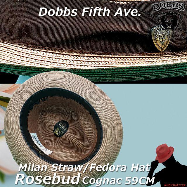 Borsalino(ボルサリーノ)のドブズ★ローズバッド・コニャック59CM【ミランストロー】 メンズの帽子(ハット)の商品写真