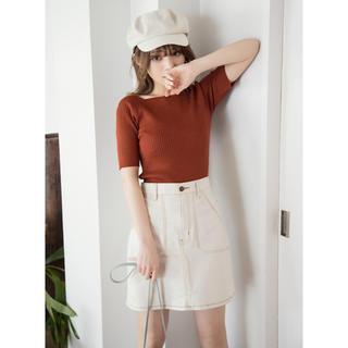 GRL - 配色ステッチポケットデザイン台形スカート
