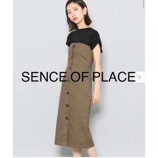 センスオブプレイスバイアーバンリサーチ(SENSE OF PLACE by URBAN RESEARCH)のSense of place センスオブプレイス アーバンリサーチ  ワンピース(ひざ丈ワンピース)