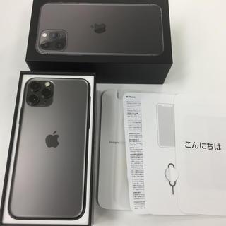 アップル(Apple)の超美品 SIMフリー iPhone11 Pro 256GB グレー 製品保証有り(スマートフォン本体)