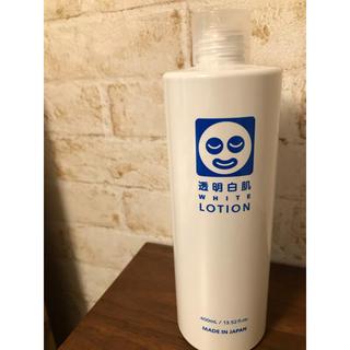 イシザワケンキュウジョ(石澤研究所)の石澤研究所 化粧水(化粧水/ローション)