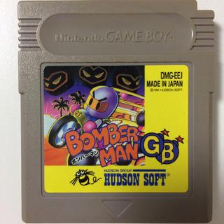 ゲームボーイ(ゲームボーイ)のGB ボンバーマンGB(携帯用ゲームソフト)
