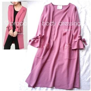 PROPORTION BODY DRESSING - 綺麗め美品 エディットコロン♡袖リボンとポケットレースデザイン カーデ