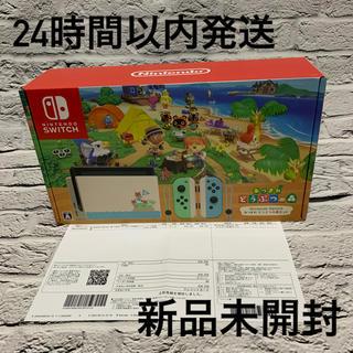 Nintendo Switch - 新品 Nintendo Switch スイッチ あつまれ どうぶつの森 同梱版