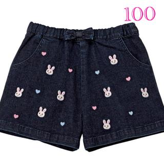 ミキハウス(mikihouse)の【新品】プチうさこパンツ♡100(パンツ/スパッツ)