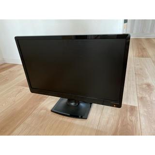 アイオーデータ(IODATA)のアイオーデータ 21.5型液晶ディスプレイ LCD-AD222EB(ディスプレイ)